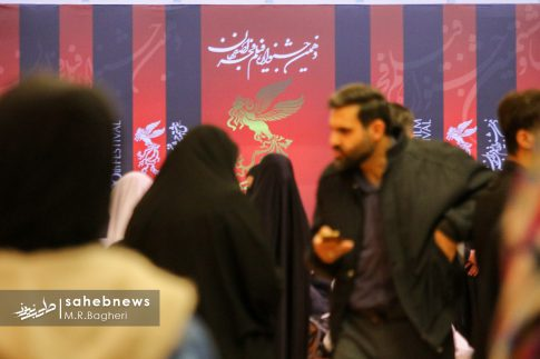 فیلم فجر اصفهان (6)