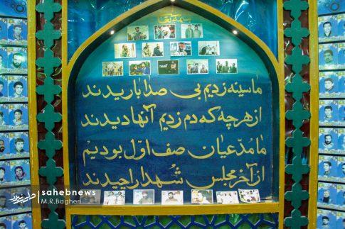 وداع با شهید باب الخانی (2)