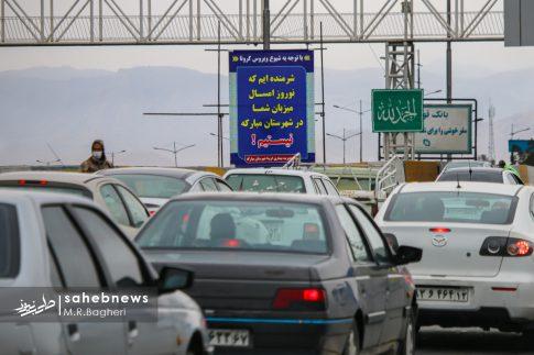 اصفهان شیراز (11)
