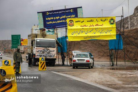 اصفهان شیراز (22)