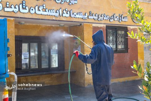 ضدعفونی اصفهان (11)