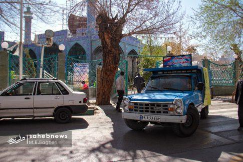 ضدعفونی اصفهان (21)