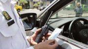 پلیس+جریمه+خودرو