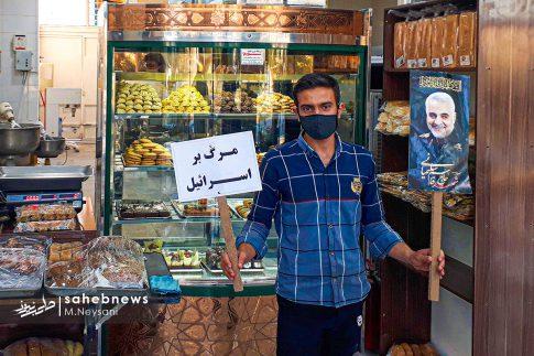 اعلام انزجار از رژیم صهیونیستی و حمایت از مظلومان فلطسین در برخوار (12)