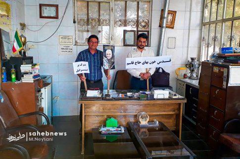اعلام انزجار از رژیم صهیونیستی و حمایت از مظلومان فلطسین در برخوار (9)