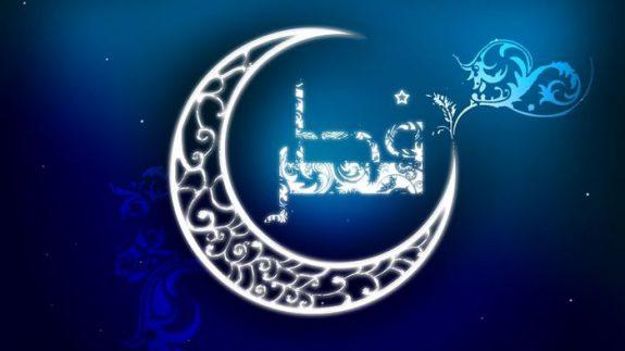 عید+فطر