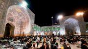 قدر میدان امام (2)