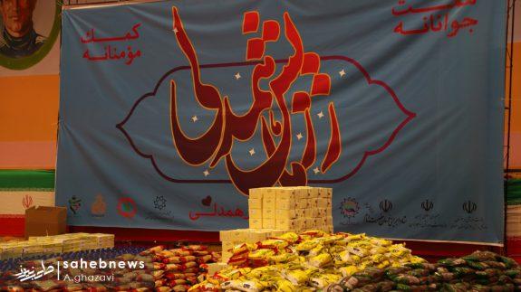 کمک مومنانه ورزشکاران اصفهان (13)