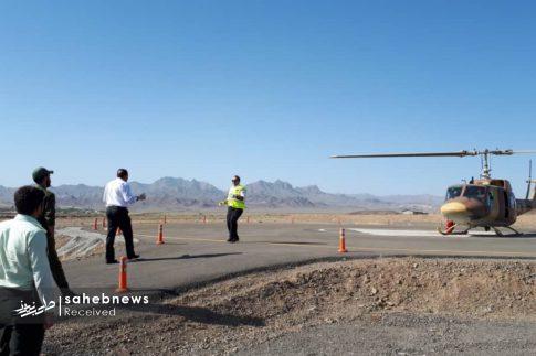 اورژانس هوایی اصفهان (3)