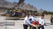 اورژانس هوایی اصفهان