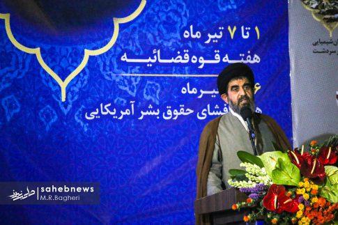 بزرگداشت شهادت شهید بهشتی (24)