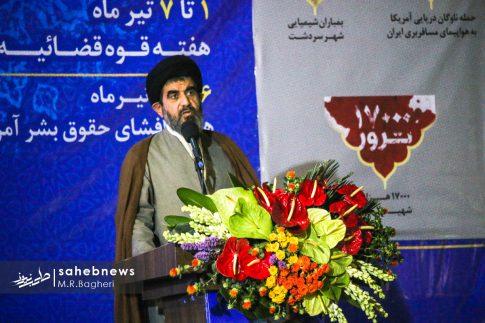 بزرگداشت شهادت شهید بهشتی (25)