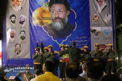 بزرگداشت شهادت شهید بهشتی (7)