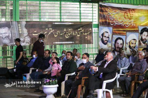 بزرگداشت شهادت شهید بهشتی (9)