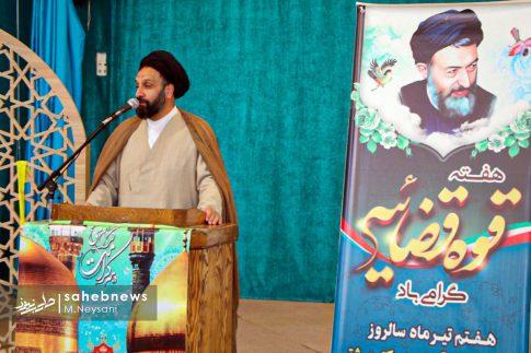 تصاویر آئین گرامیداشت هفته قوه قضائیه و شهدای ۷ تیر در امامزاده نرمی (14)