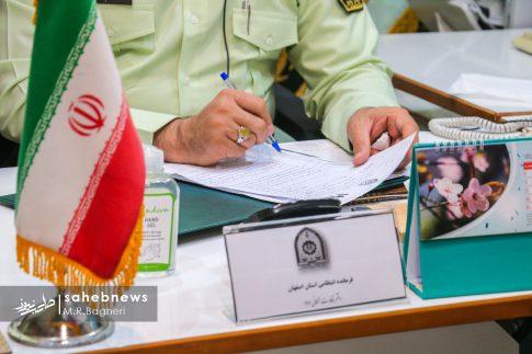 سامانه 197 اصفهان (17)