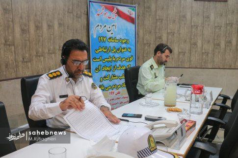 سامانه 197 اصفهان (7)