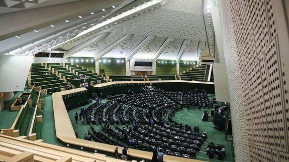 مجلس+شورای+اسلامی