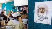 ویژه برنامه سالگرد رحلت امام خمینی(ره) در امامزاده نرمی برخوار (2)