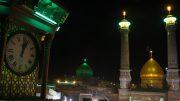 نماهنگ یا سید الکریم