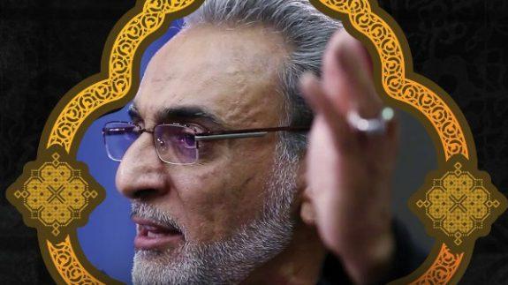 حاج مجید صابری