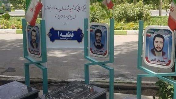 حذف عکس رهبری از قبور شهدای نجف آباد 2ا