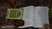 دعای عرفه اصفهان