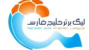 لیگ+برتر+فوتبال+ایران