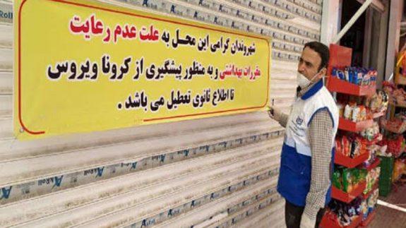 دادستان اصفهان