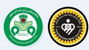 اصفهان-+باشگاه+سپاهان-+و+ذوب+آهن