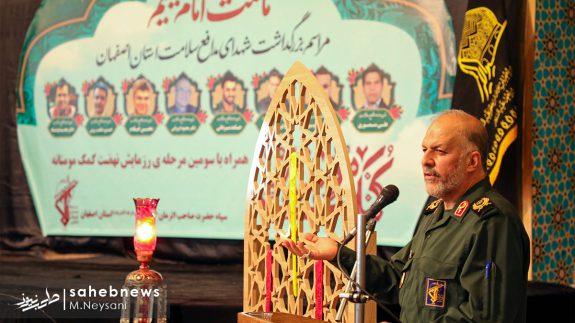 اولین یادواره شهدای مدافع سلامت استان اصفهان (24)