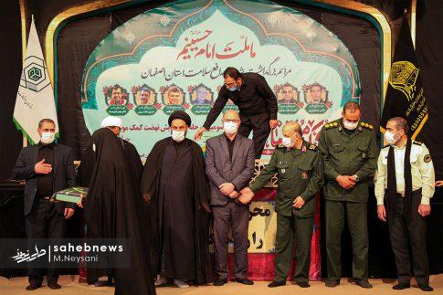 اولین یادواره شهدای مدافع سلامت استان اصفهان (7)