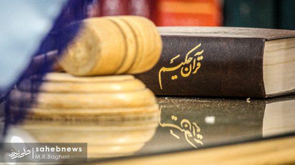 دهمین دادگاه ویژه اقتصادی در اصفهان (30)
