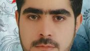 شهید سجاد شاه سنائی