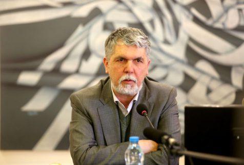 وزیر+فرهنگ+و+ارشاد+اسلامی