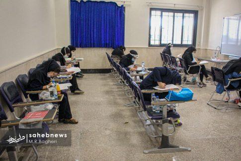 کنکور 99 اصفهان (11)