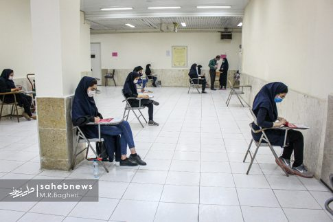 کنکور 99 اصفهان (14)