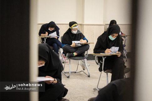 کنکور 99 اصفهان (16)