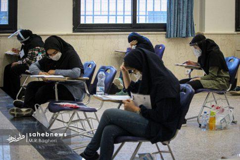 کنکور 99 اصفهان (18)