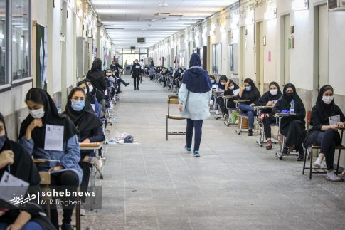 کنکور 99 اصفهان (19)
