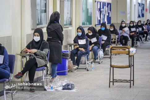 کنکور 99 اصفهان (20)