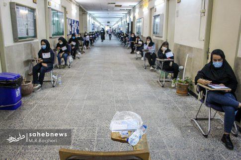 کنکور 99 اصفهان (23)