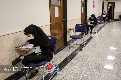 کنکور 99 اصفهان (28)