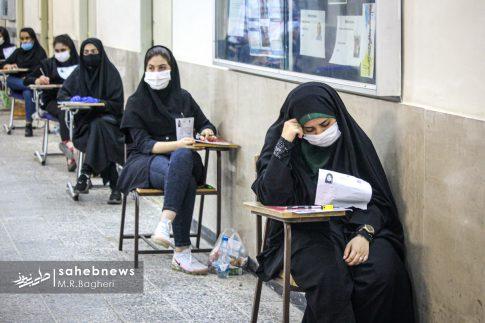 کنکور 99 اصفهان (35)