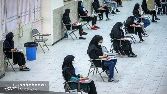 کنکور 99 اصفهان