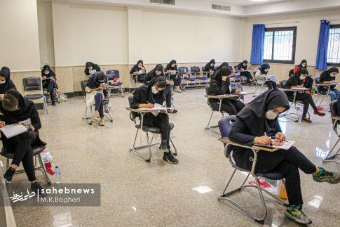 کنکور 99 اصفهان (4)