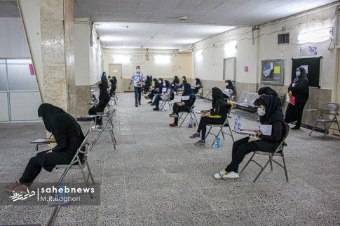 کنکور 99 اصفهان (40)