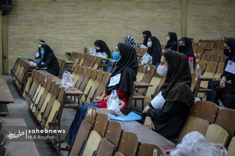 کنکور 99 اصفهان (5)