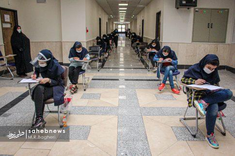 کنکور 99 اصفهان (7)