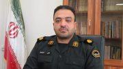کیان مهر